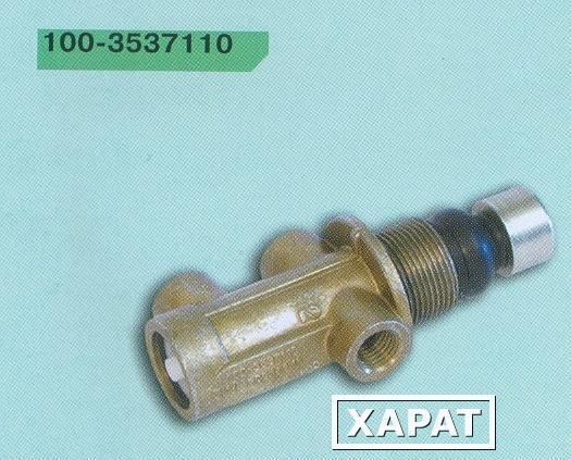 пневматический фото кран 100-3537110